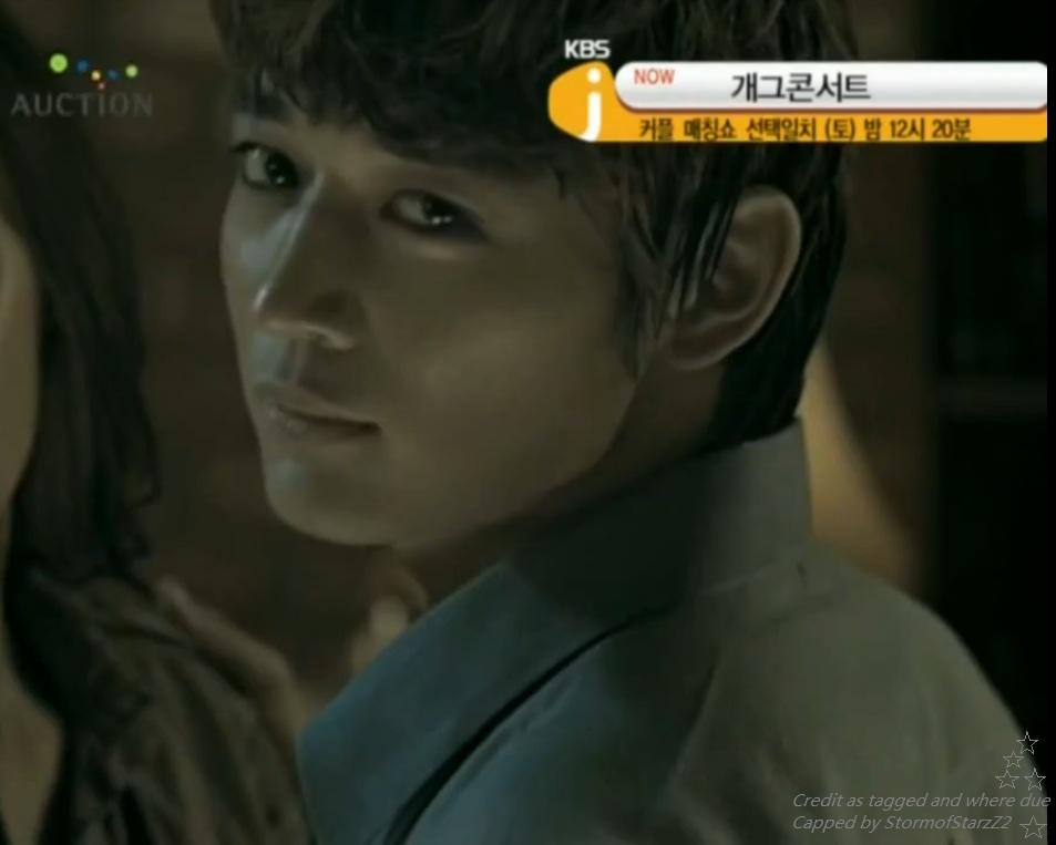 My Music Radar!: SHINees Minho - HOT Hot hot new CF for