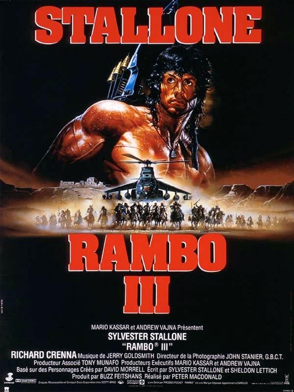 Рамбо 3