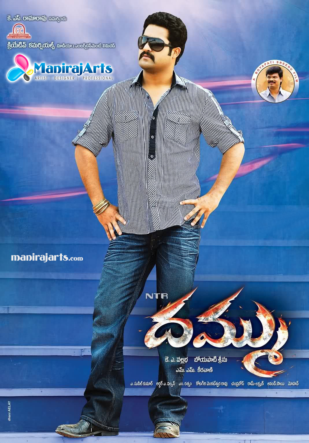 NTR Dammu Movie Wallpapers and