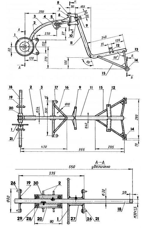 Схема сборки мотособаки 20