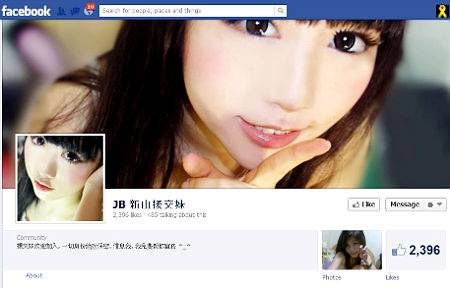 Jb compensated dating facebook
