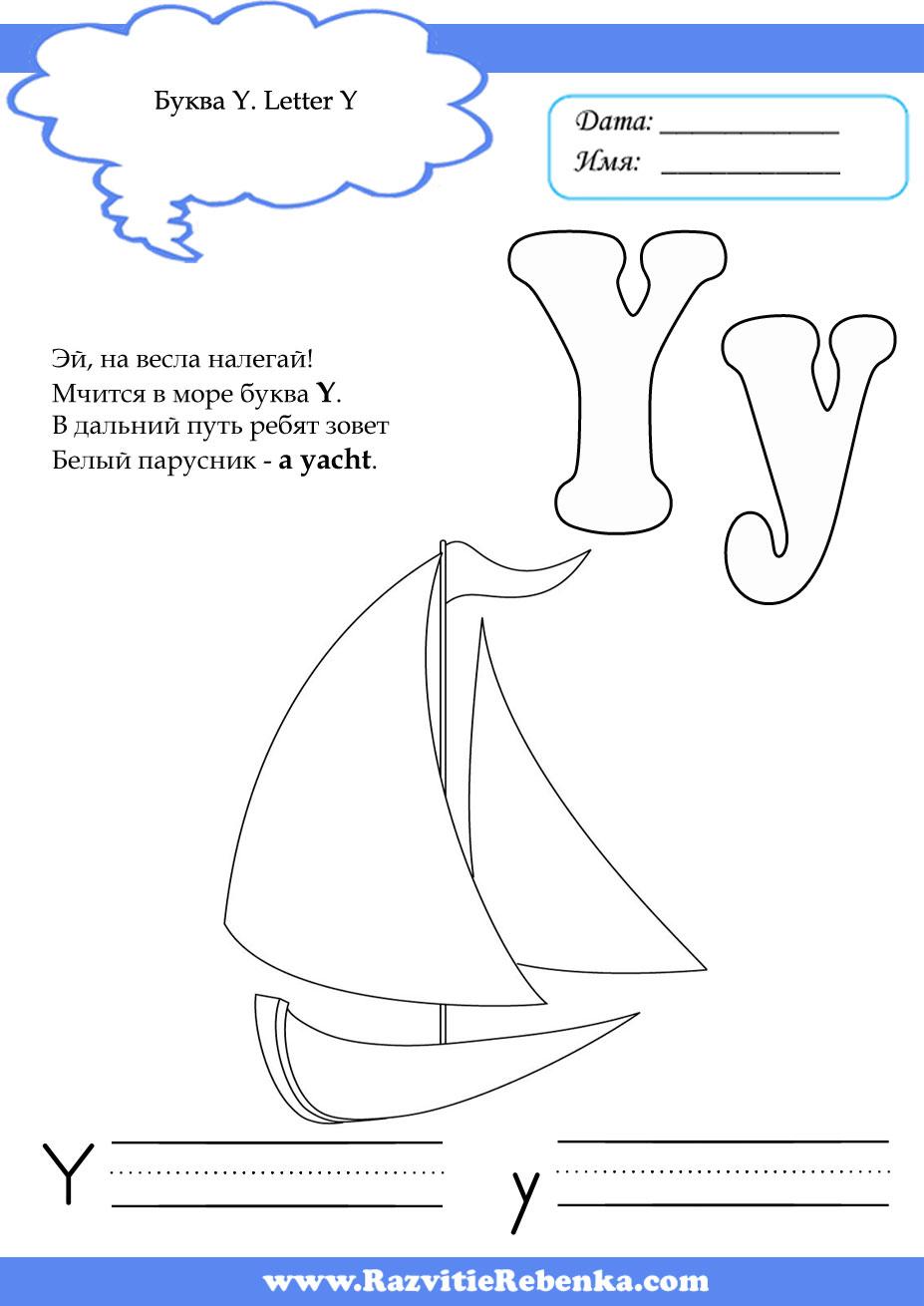 Английский для детей мультфильм - 1e96f