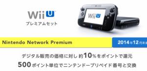 japan nintendo direct wii u 9 13 12 Wii U Japanese Nintendo Direct Pictures