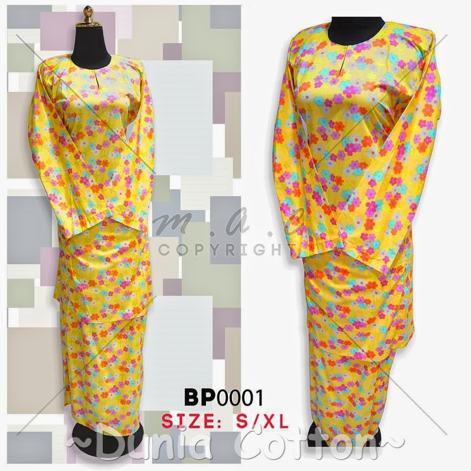 English Cotton Readymade KURUNG PAHANG DEWASA KAIN LIPAT BATIK