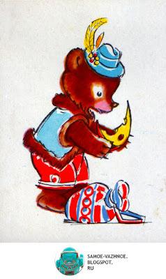 Настольная игра советская старая СССР лото для детей карточки