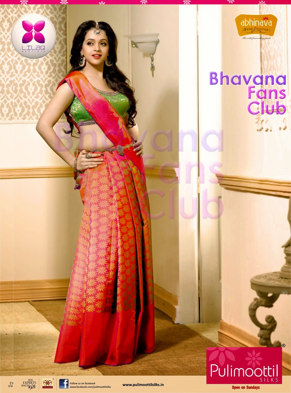 New pulimoottil silks advertisement actress bhavana fans club posted by smart blogger thecheapjerseys Gallery