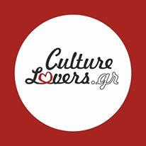 Γιατί αγαπάμε τον Πολιτισμό!