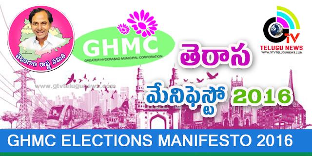 TRS GHMC Elections Manifesto 2016 - Gtv Telugu News TRS Manifesto for greater Elections, GHMC Elections TRS Manifesto 2016, TRS GHMC Election Manifesto Download, TRS GHMC Manifesto 2016