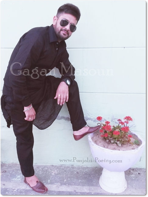 Punjabi Boy In Black Kurta Pajama