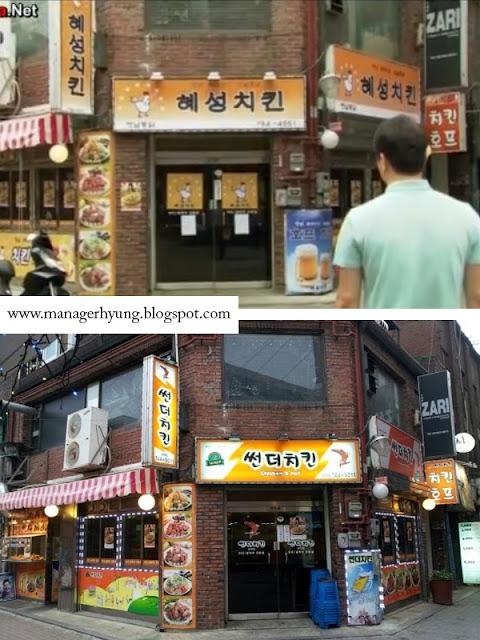korean drama i hear your voice