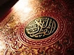 Arabic Quran (page by page)