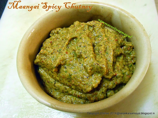 Maangai spicy Chutney [ Raw mango spicy Chutney ]