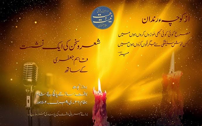 martin lings muhammad urdu pdf