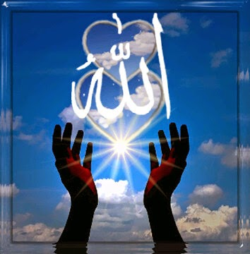 Doa Nabi Daud as Memohon Cinta Allah