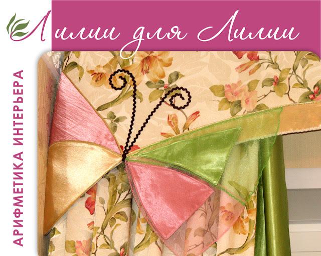 шторы для детской, для девочки, бандо для детской, ромнтичный интерьер