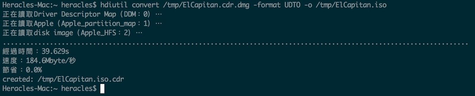 how to make a bootable usb drive mac el capitan