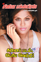Download Cinema Express 16-11-2012 | Cinema Express ...