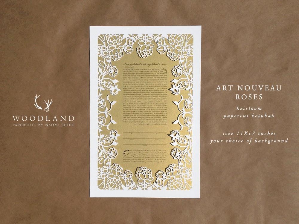 Woodland Papercutsin the shop Fast Turnaround Ketubot