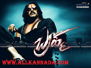 Download Brahma (2014) Kannada Movie Mp3 Songs Free