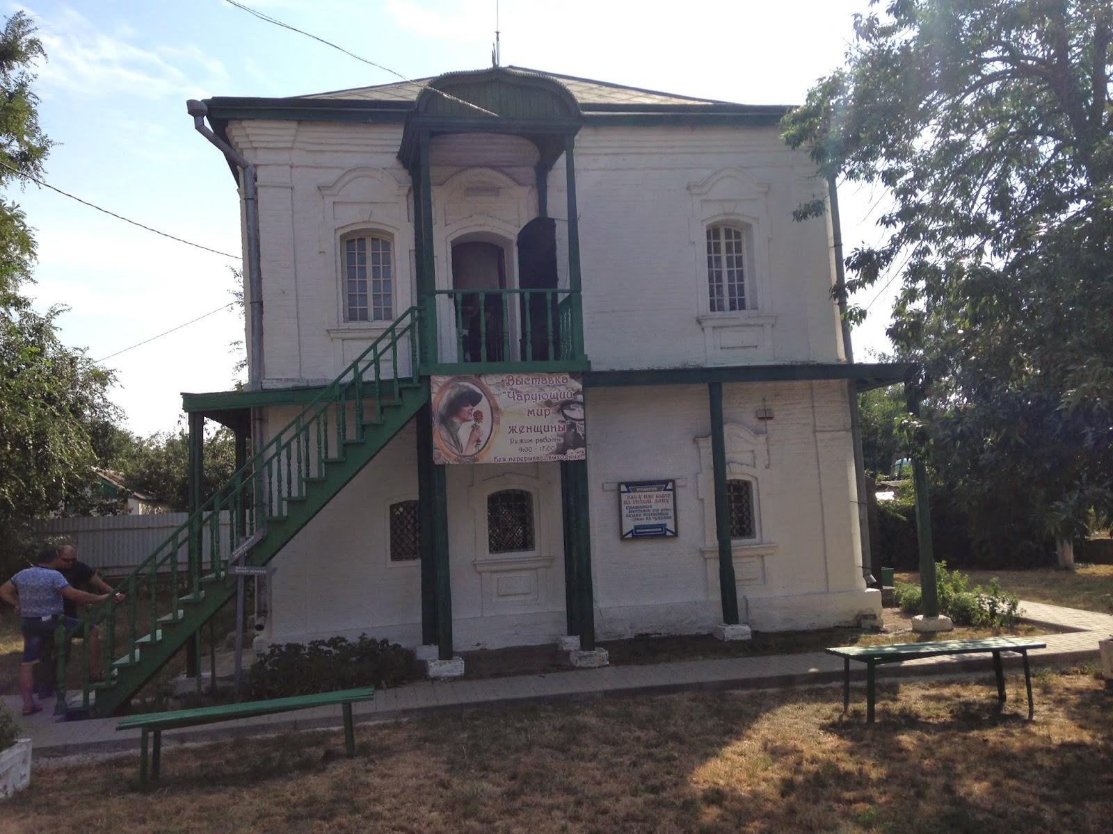 Дом_Кондратия_Булавина
