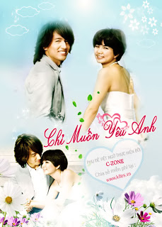 Chỉ Muốn Yêu Anh - Down With Love (2010)