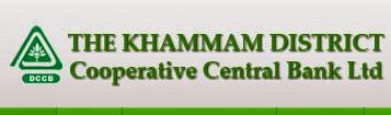 www.khammamdccb.org Khammam District Cooperative Central Bank Limited Recruitment 2017-2018
