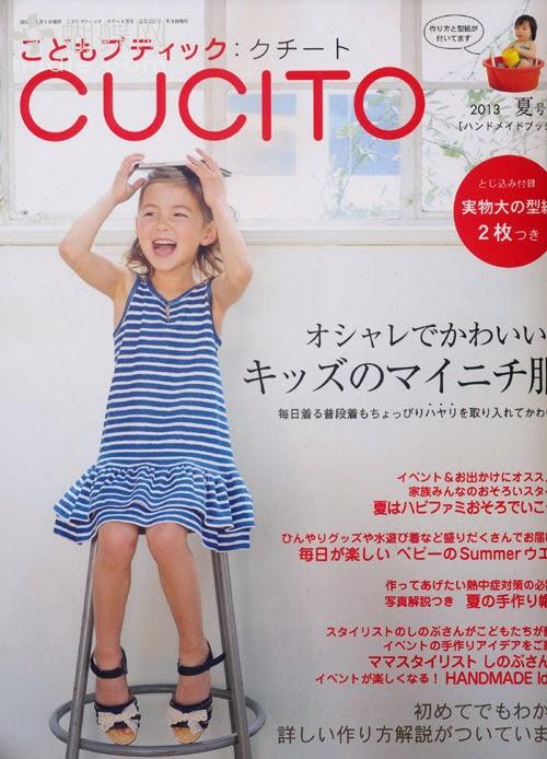 CUCITO (クチート) Summer 2013