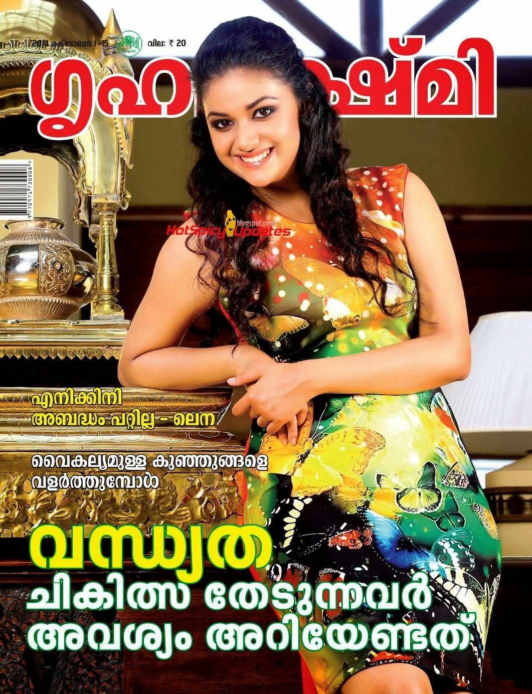 Keerthy Suresh Navel Keerthi Suresh on The Cover