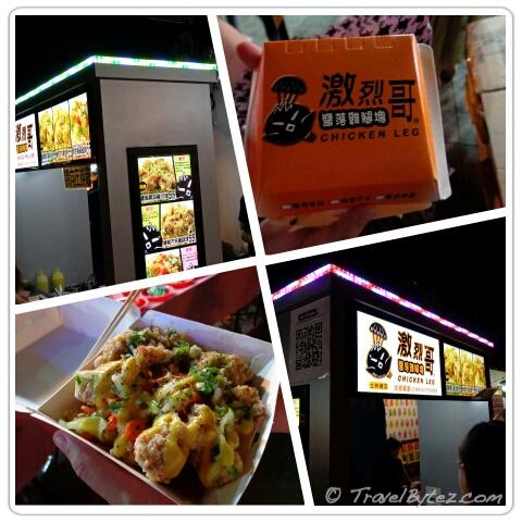 Shilin Night Market Chicken Leg