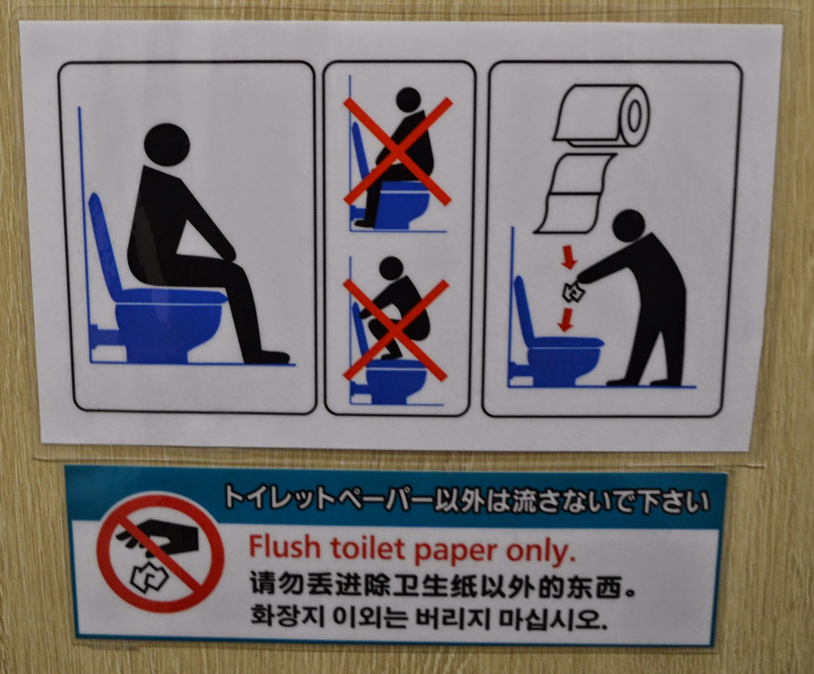 Bathroom Signs Japan sapporo snow festival part 5: mt. moiwa ropeway ~ jenna in japan