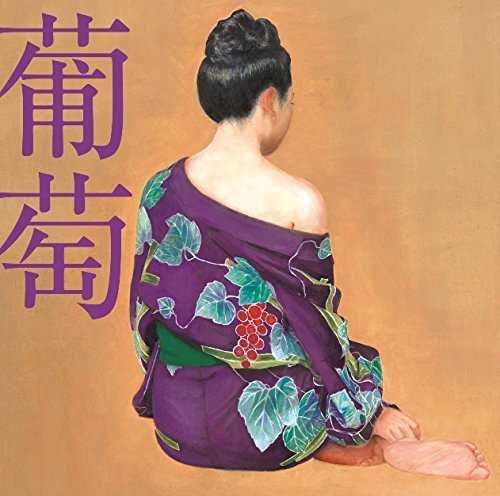 [Album] サザンオールスターズ – 葡萄/Southern All Stars – Budo (2015.03.31/MP3/RAR)