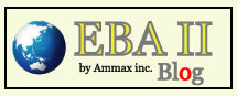 EBA2 BLOG