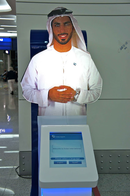 Dubai Airport Welcome Terminal 3 - 1