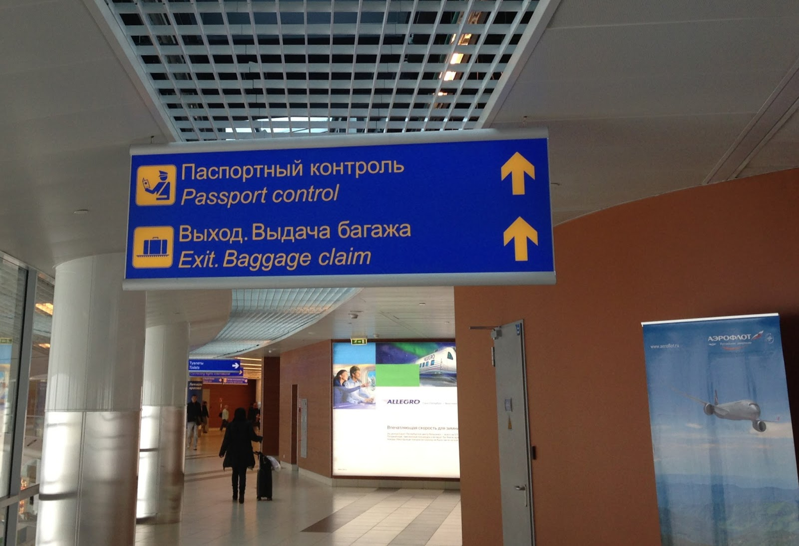And it is so Sheremetyevo ready for the World Cup 2018 1