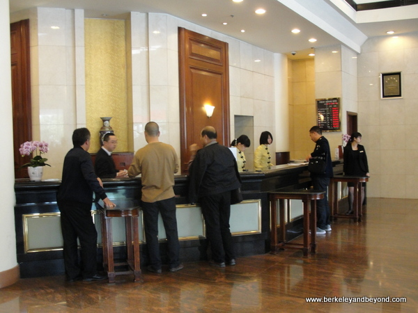 check-in desk at Golden Flower Hotel in Xi'an, China