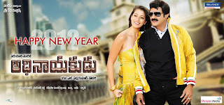 Adhinayakudu (2012) Mediafire Mp3 Telugu movie Songs download{ilovemediafire.blogspot.com}