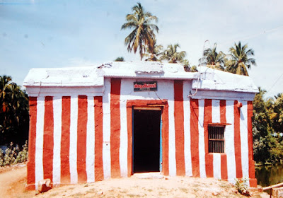 Milagu (Pepper) Pillaiyar Temple