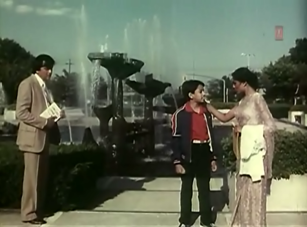 Dard (1981) Hindi Movie
