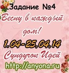 http://anyona.ru/?p=5038