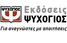 ΣΥΝΕΡΓΑΤΗΣ