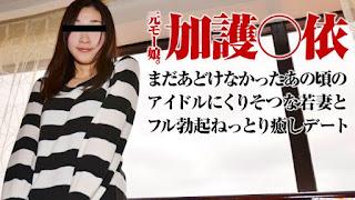 Pacopacomama – 080115 464 – Saeko Manabe