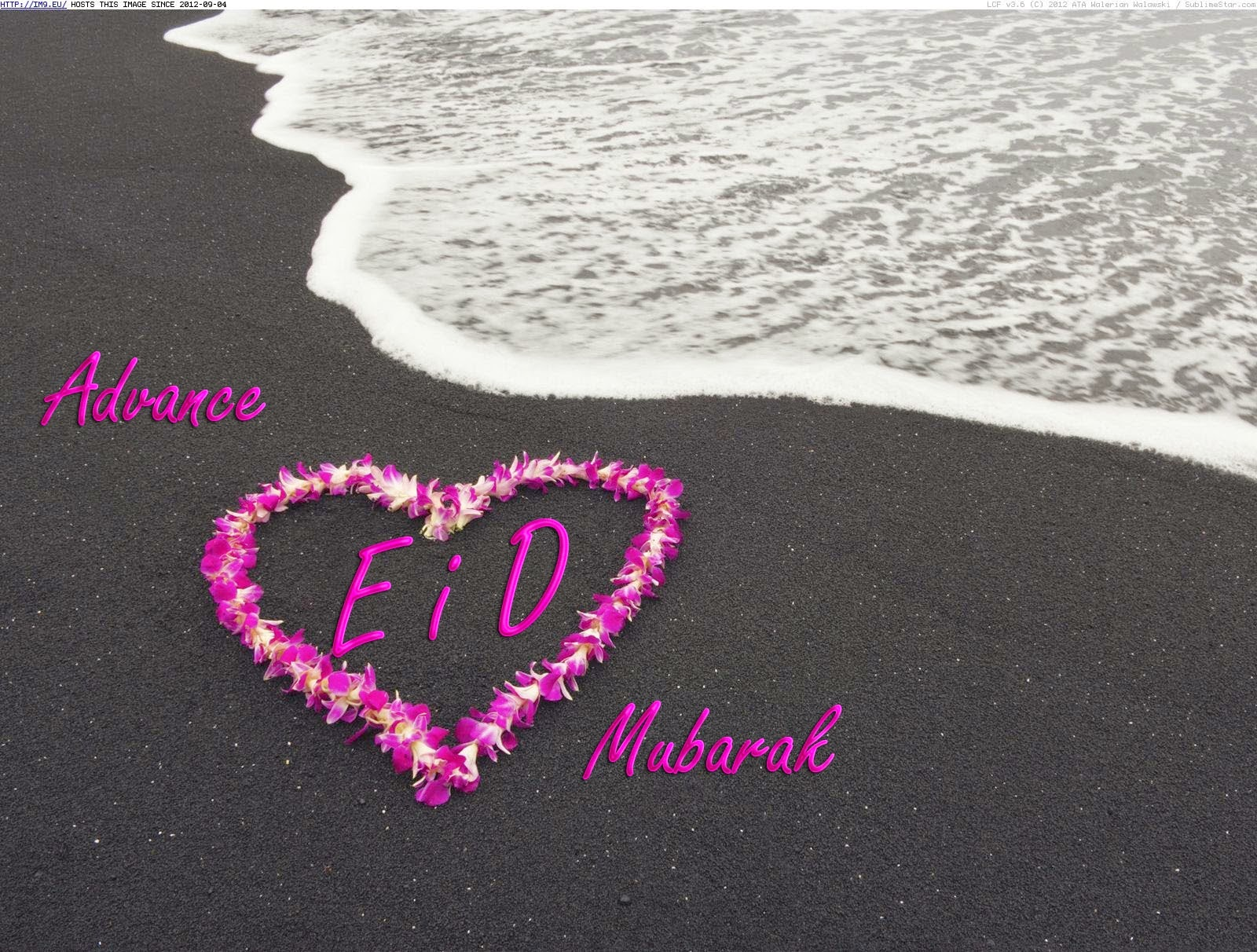 Eid Greeting Cards Advance Eid Mubarak Greetings Ecards Wallpapers