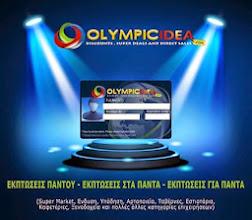 Olympic idea  PDF