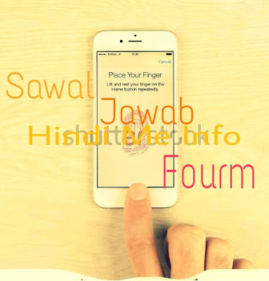 Sawal Jawab Fourm