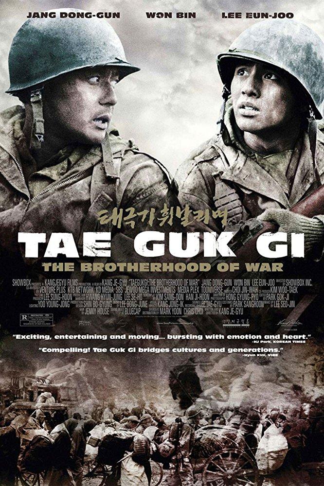 Taegukgi hwinalrimyeo ( 2004 )