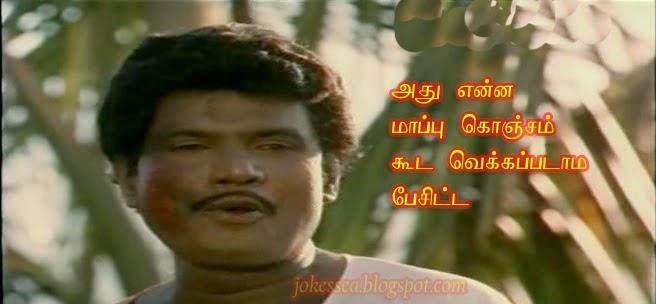 tamil cinema jokes download www