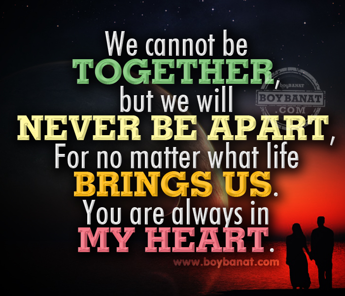 Long Distance Love Quotes : Long Distance Relationship Love Quotes ~ Boy Banat