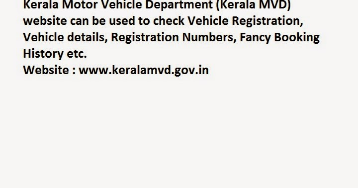 Kerala mvd vehicle registration details at for Motor vehicle department registration