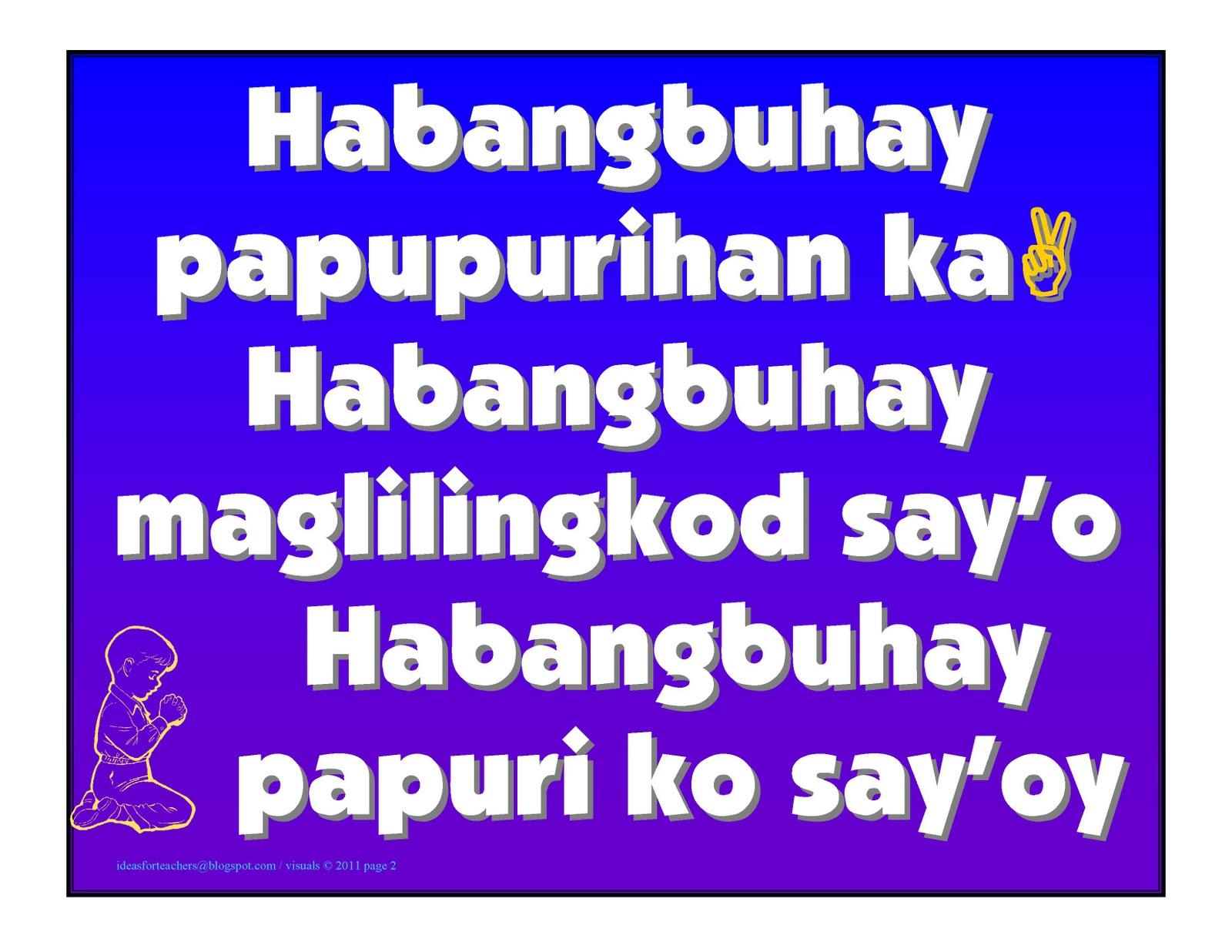 mahal kita English translation of tagalog word kita listen to pronunciation filipino usage in sentences what does the tagalog word kita mean atik mahal kita.