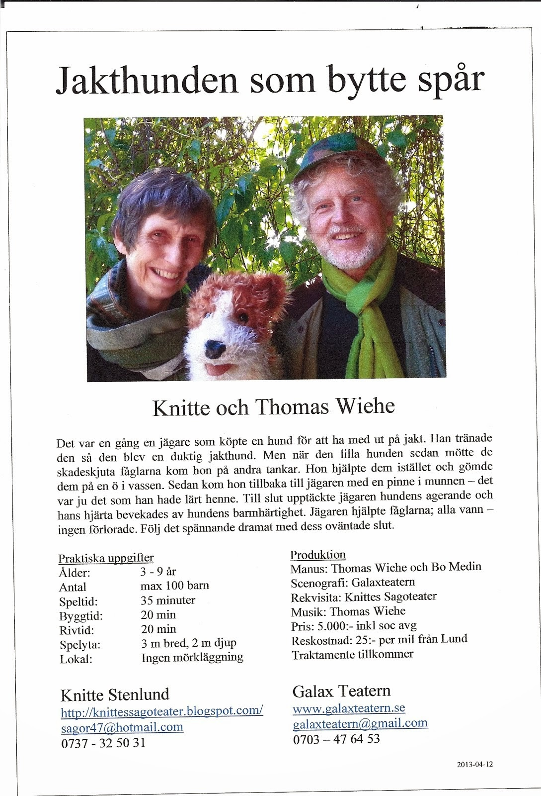 Knitte och Thomas Wiehe